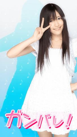 mayuyu5 (14).jpg