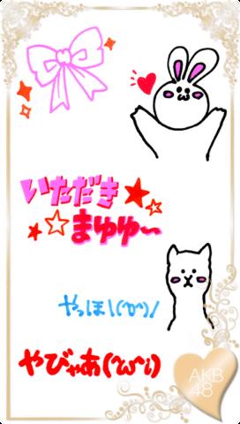 mayuyu9 (2).jpg