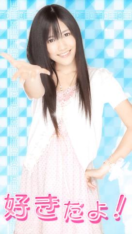 mayuyu4 (1).jpg
