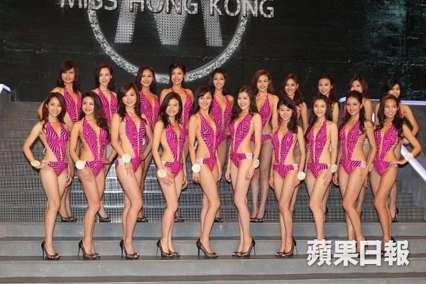 MISS HK (2).jpg