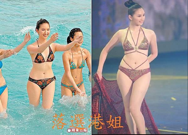 MISS HK (9A).jpg