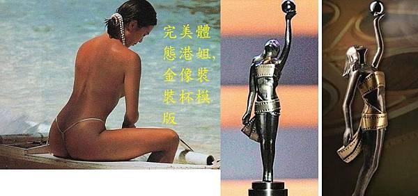 MISS HK (14).jpg