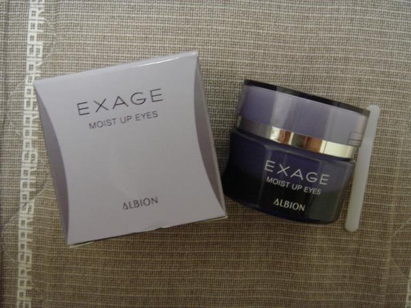 ALBION-循環水感修護眼霜.JPG