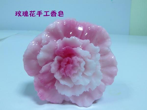 玫瑰花瓣香皂
