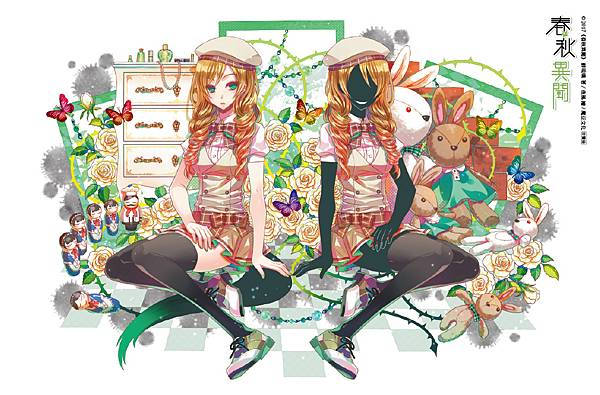 FS129春秋異聞4通路海報