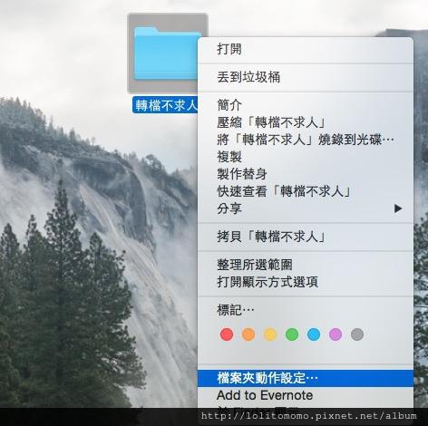 快速轉檔JPG1.jpg