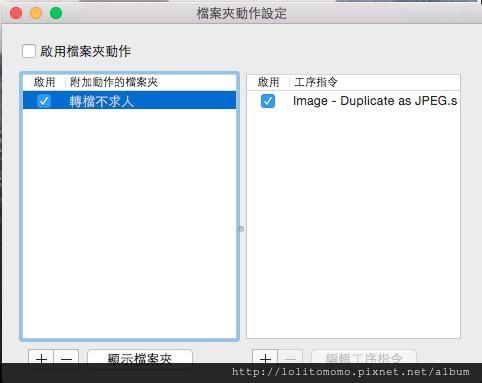 快速轉檔JPG3.jpg