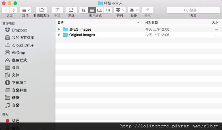 快速轉檔JPG6.jpg