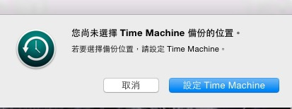 Time Machine2.jpg