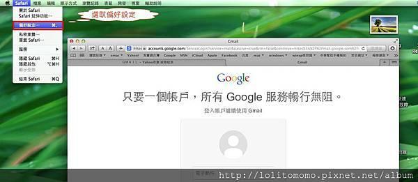 找密碼5.jpg