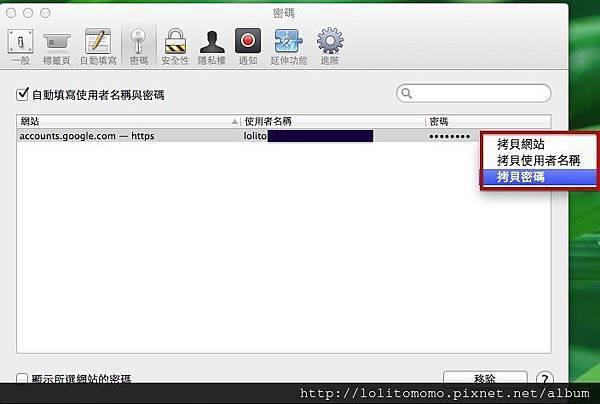 找密碼7.jpg