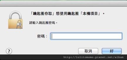 找密碼10.jpg