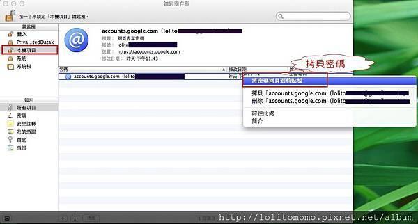找密碼13.jpg