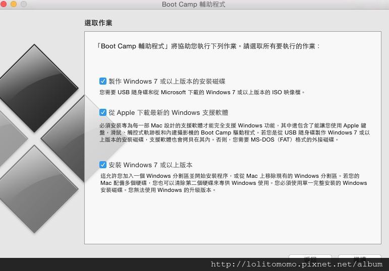 bootcamp3.jpg