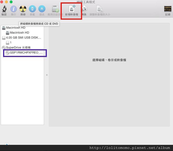 bootcamp4.jpg