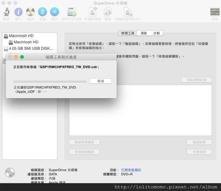 bootcamp6.jpg