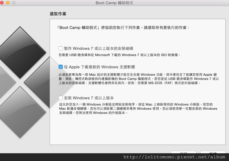 bootcamp7.jpg