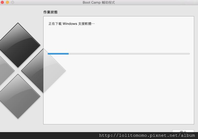 bootcamp9.jpg