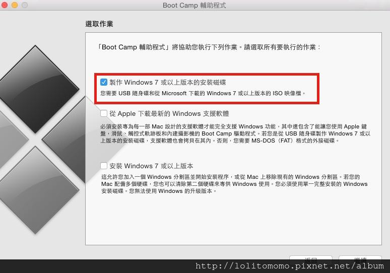bootcamp15.jpg