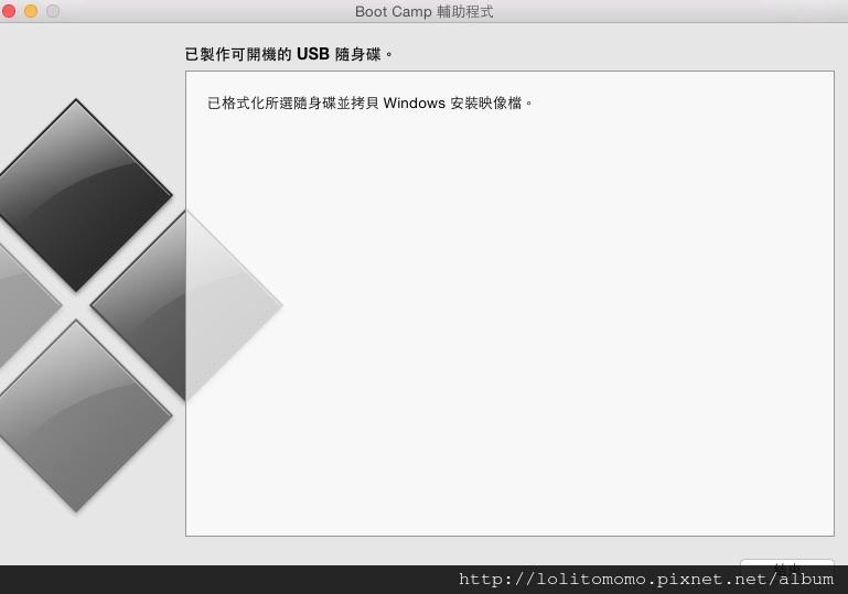 bootcamp20.jpg