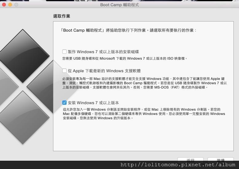 bootcamp21.jpg