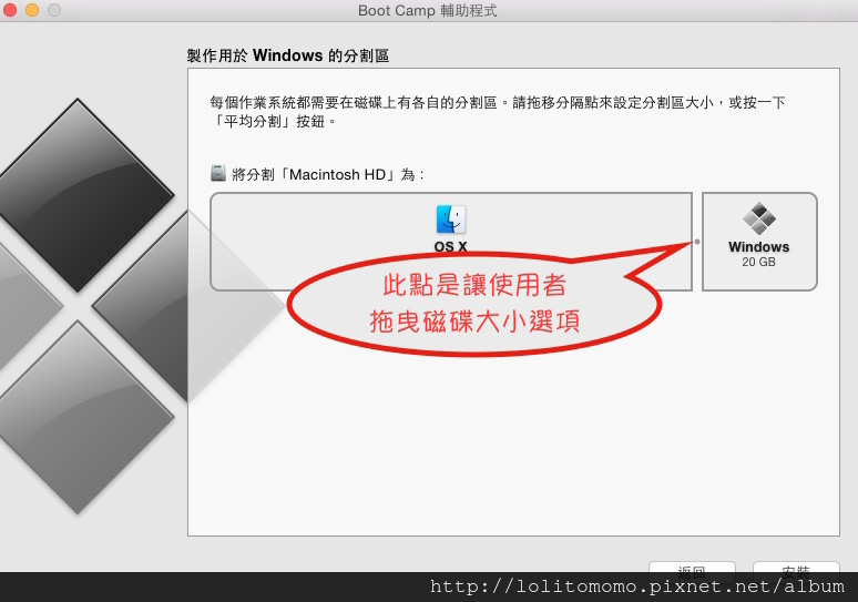 bootcamp22.jpg