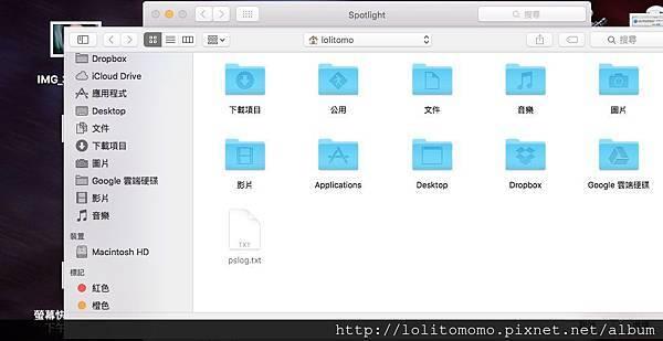磁碟空間修修2.jpg