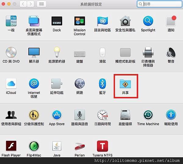 mac變分享器2.jpg