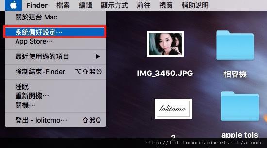 mac變分享器1.jpg