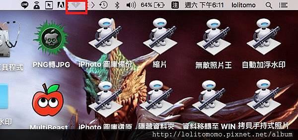 mac變分享器9.jpg