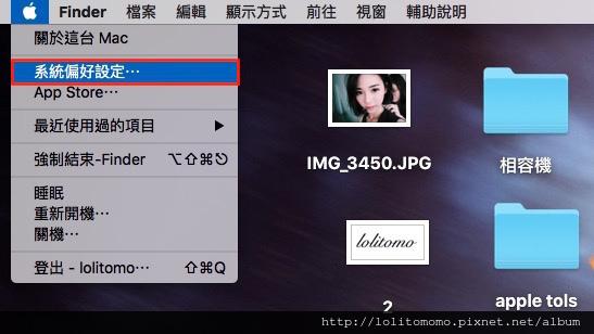 設定螢幕共享1.jpg