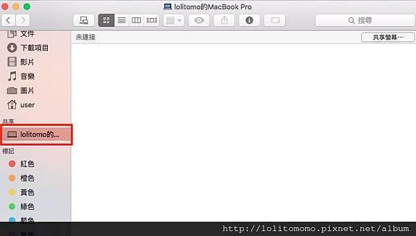 設定螢幕共享6.jpg