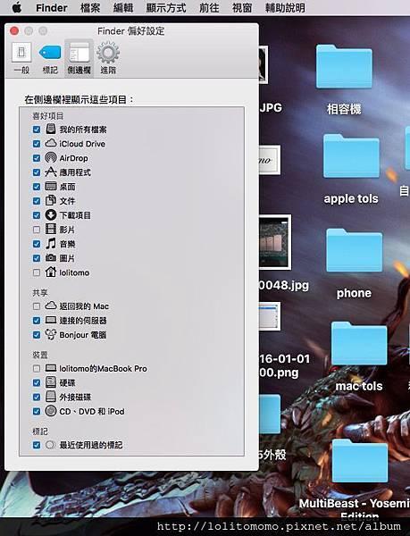 設定螢幕共享14.jpg