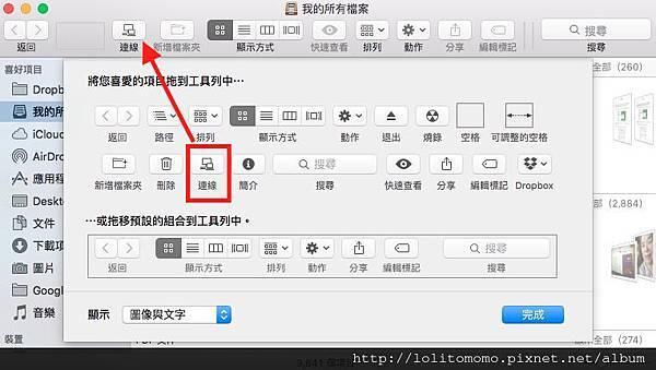 設定螢幕共享22.jpg