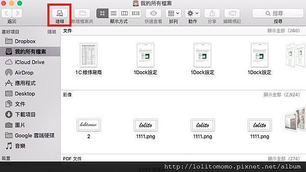 非同一網域讀取資料,可異地備源18.jpg