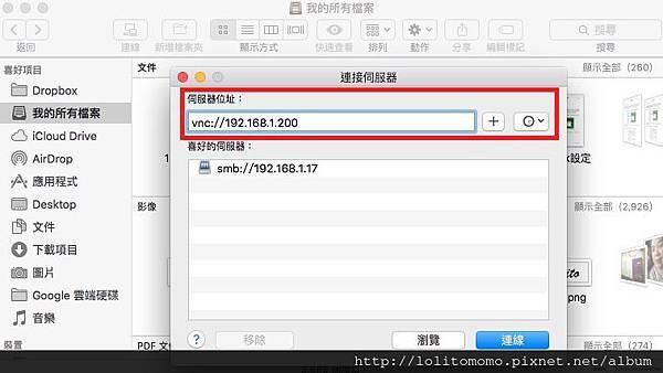 非同一網域讀取資料,可異地備源19.jpg