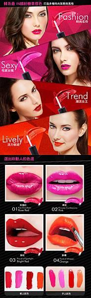 Colors-Kiss--Lip-Rouge_EDM1