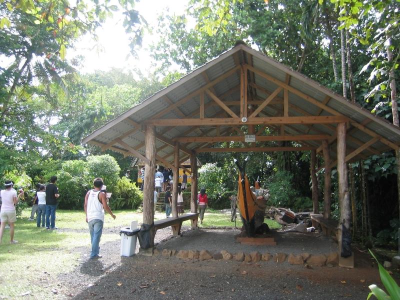 Palau 男人會館