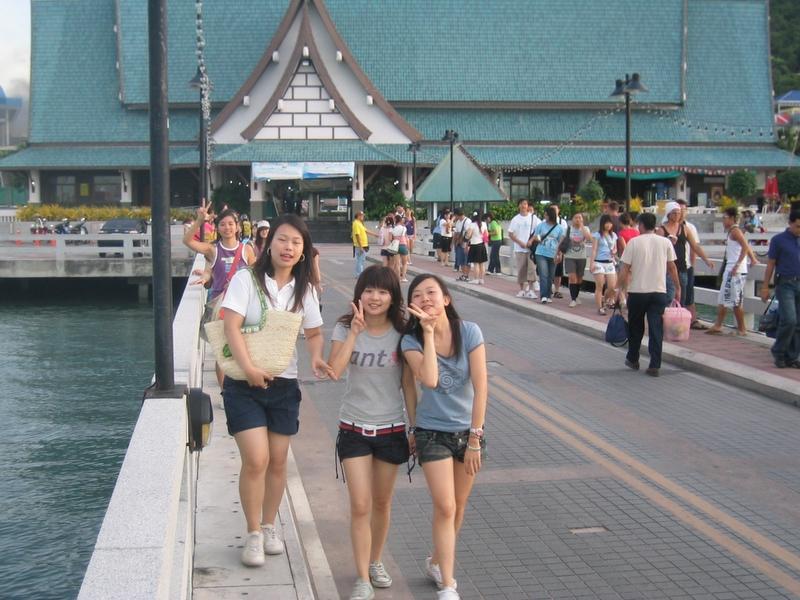 暹邏灣碼頭