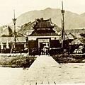 1915年九龍城寨