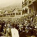 1927年跑馬場看台