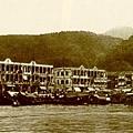 1927年香港仔碼頭