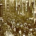 1930年文鹹東街