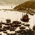 1947年港仔海灣