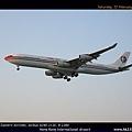 中國東方航空