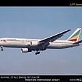 埃塞俄比亞航空