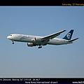 紐西蘭航空 B
