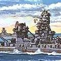 伊勢級主力戰艦 - 日向號