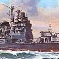 重型巡洋艦