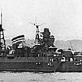 重巡最上級 - 三隈號